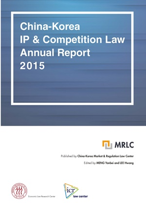 China-Korea IP & Competition Law Annual Report 2015